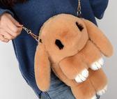 斜背包新款韓版毛絨小兔子包包可愛裝死兔背包錬條單肩斜跨女包初語生活