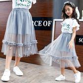 【新年鉅惠】女童紗裙半身裙 中大童洋氣網紗公主裙