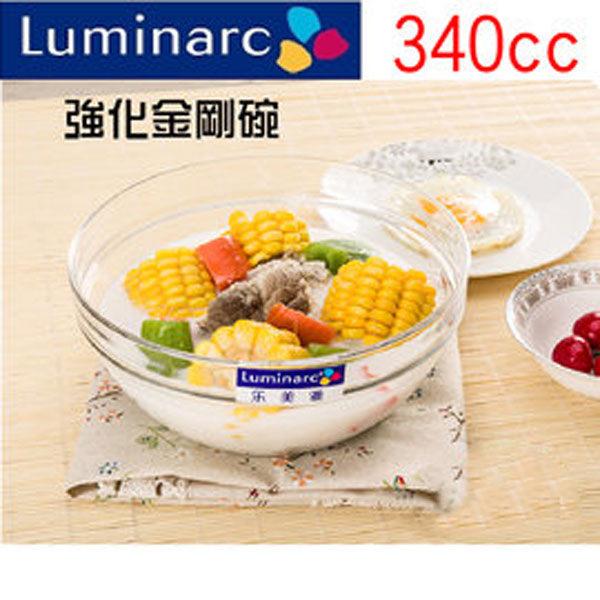 【Luminarc 樂美雅】強化玻璃金剛碗沙拉碗 強化透明金剛碗 玻璃碗 沙拉碗 強化玻璃 340cc