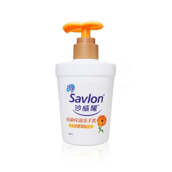 台灣製 沙威隆 抑菌保濕洗手乳 天然金盞花萃取 200ml【套套先生】