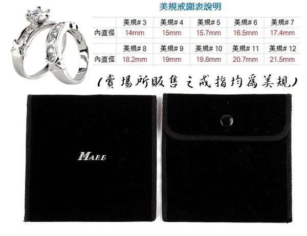 【MARE-316L白鋼】戒指系列:戒圍 (美規5號)藍靛珍珠母貝& 爪鑲鑽18顆 * 贈送項鍊乙條