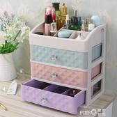 抽屜式化妝品收納盒透明桌面收納梳妝台整理塑料置物架口紅盒大號  (pink Q 時尚女裝)