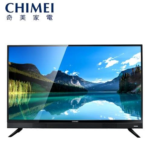【CHIMEI 奇美】40型 FULL HD液晶HD數位電視《TL-40A700》全新原廠3年保固