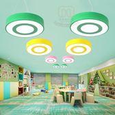 創意彩色圓圈吸頂燈個性游泳館兒童樂園護眼幼兒園教室辦公室吊燈ATF 錢夫人小鋪