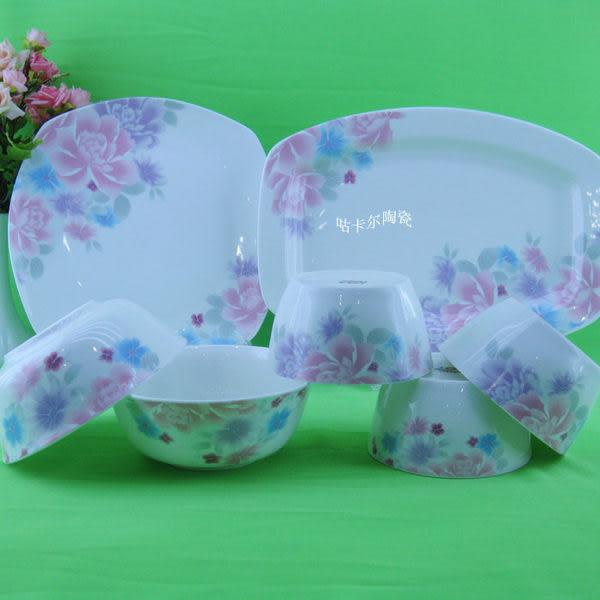 景德鎮 陶瓷器 餐具