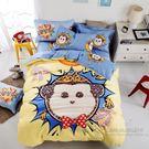 床包純棉保暖雙人床單被套4件套單人1.5m 1.8m 多種款式 YL-SJT115