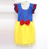 【BlueCat】角色扮演白雪公主圍裙 成人圍裙