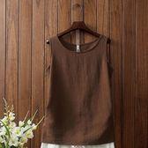 棉麻背心女夏季新款文藝范寬鬆亞麻吊帶打底百搭外穿無袖純色上衣 東京衣櫃
