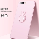 手機殼 蘋果7plus手機殼iphone...