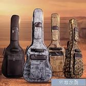 吉他包-旅行民謠木吉他包41寸雙肩包琴袋加厚加棉保護琴套防水琴包背包 快速出貨 YYS