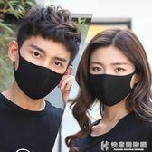 口罩女純棉秋冬時尚防塵透氣黑色可清洗易呼吸男潮款個性韓版 快意購物網