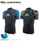 AROPEC 男款 短袖水母衣 Hidden-S (迷彩藍/迷彩綠) SS-3K25M