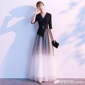 晚禮服 宴會晚禮服長款氣質主持人平時可穿仙女系仙氣透紗夢幻星空漸變裙 雙十二全館免運