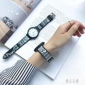 韓版簡約百搭潮流休閒大氣原宿風 情侶黑白個性多款手錶39