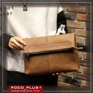 PocoPlus 信封包 手拿包 手機包 皮質柔軟 文件包 潮流款包 手提包【B492】