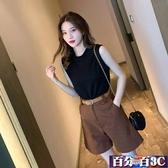 休閒套裝 女2020年新款網紅洋氣矮個子顯高時尚無袖背心短褲兩件套 百分百