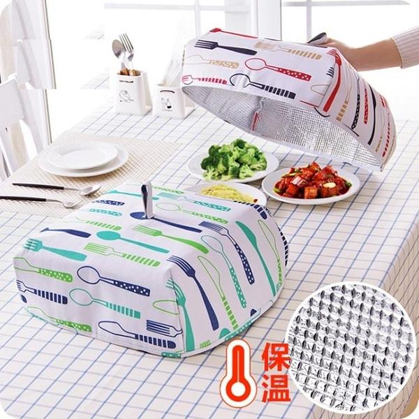尺寸超過45公分請下宅配保溫菜罩可折疊保溫防塵飯菜罩食物餐桌防