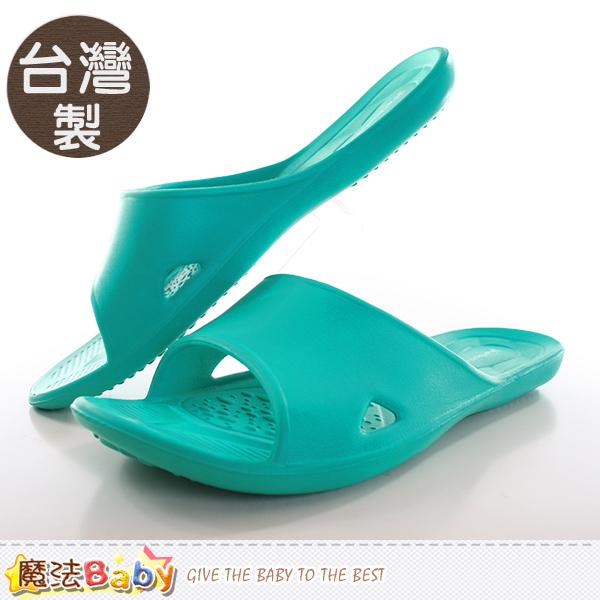 室內拖鞋 台灣製成人女款舒適室內拖鞋(2雙一組) 魔法Baby