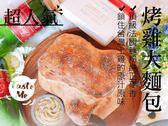 烤全雞麵包與芥末籽醬組
