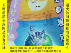 二手書博民逛書店黎明罕見演唱會廣告 雜誌8開彩頁1面Y155501