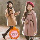 女童雙面毛呢外套 秋冬2019新款中大童韓版洋氣兒童加厚裝 BF20963『寶貝兒童裝』
