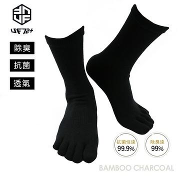 [UF72] elf除臭竹炭頂級五趾襪UF7015-黑色24-26