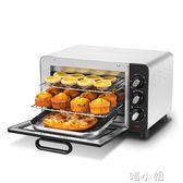 多功能 電烤箱 家用烘焙蛋糕迷你小 烤箱 220V NMS220 NMS