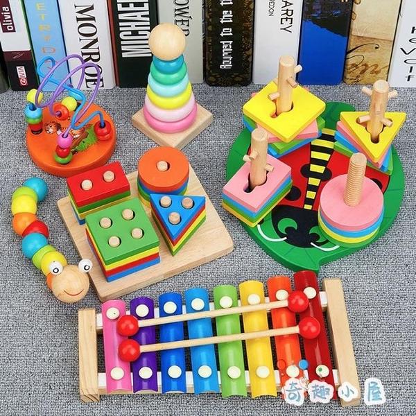 兒童積木拼裝玩具益智力動腦多功能男女孩早教【奇趣小屋】