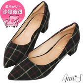 Ann'S加上優雅低跟版-毛呢格紋沙發後跟低跟尖頭鞋-黑