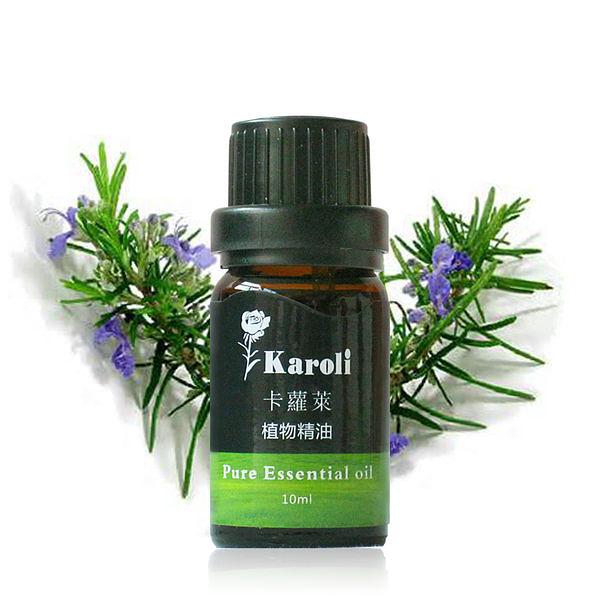 karoli 卡蘿萊 迷迭香. 10ml精油  適用手工皂滿10瓶送水氧機