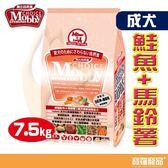 MOBBY莫比 鮭魚&馬鈴薯-成犬/狗飼料 7.5 kg【寶羅寵品】