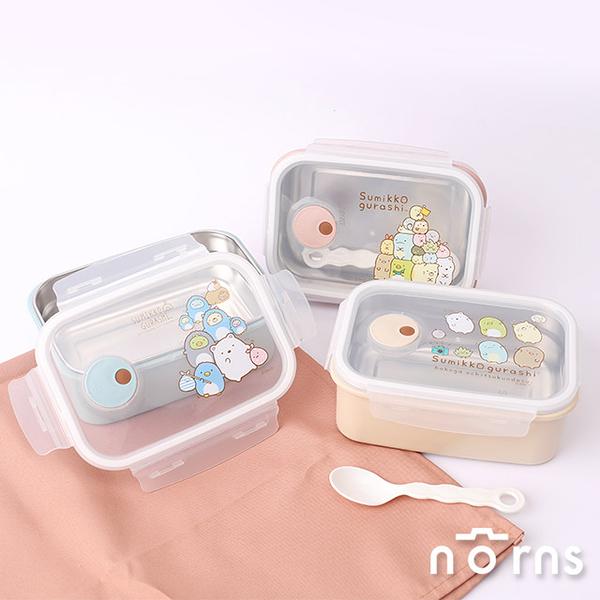 角落生物304不鏽鋼隔熱餐盒 附湯匙- Norns 角落小夥伴正版 不銹鋼 便當盒 餐具 保鮮盒