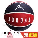 Nike Jordan 7號籃球 男子 高質感 室內籃球 室外籃球 橡膠 耐磨 戶外籃球 紅黑 BB9137-388