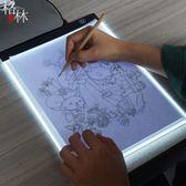 A4拷貝臺LED畫畫臨摹神器透光臺動漫手繪超薄臨摹工具 【格林世家】
