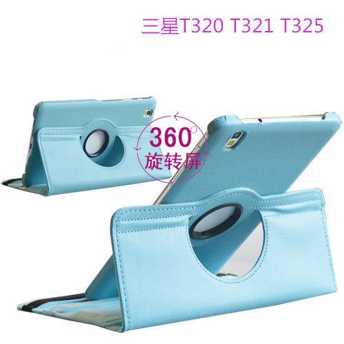 King*Shop~三星 Galaxy Tab Pro 8.4 三星 T320 T321 T325 平板皮套 荔枝紋 360旋轉 翻蓋 支架 皮套 保護殼