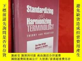 二手書博民逛書店Standardizing罕見and harmonizing t