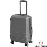 20吋行李箱 20吋硬殼旅行箱 ALAIN DELON 亞蘭德倫皇家霧面 鐵灰色 登機箱 淘樂思