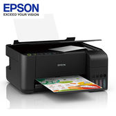 【EPSON 愛普生】L3150 Wi-Fi 三合一 連續供墨複合機 【免網登直接送控溫捲髮器】