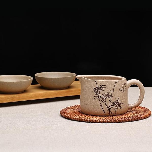 [超豐國際]茶具宜興紫砂公杯 喝水杯茶杯紫砂杯手工 刻繪竹節公道杯1入
