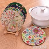 隔熱墊2個裝 家用防滑木質北歐防燙餐桌墊盤子墊杯墊砂鍋墊碗墊子 時尚潮流