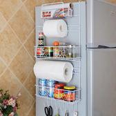 冰箱頂上面的置物架側掛架廚房上方側邊多功能吸鐵收納壁掛儲物WY【全館88折】