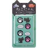 【玩樂小熊】PRO手把控制器 NS SWITCH主機 日本進口 CYBER 貓咪肉球 喵爪滑蓋墊 類比套 黑色款