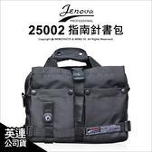 Jenova 吉尼佛 25002 指南針書包 攝影相機包 黑色 可側背★可刷卡免運★附防水套 薪創