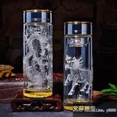 高檔雙層玻璃杯子商務水晶茶杯隨手杯男士送禮品訂製創意水杯便攜『艾莎嚴選』