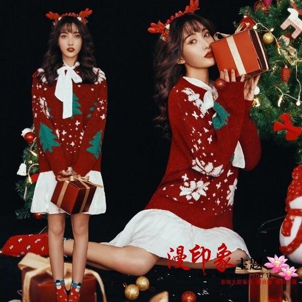 連衣裙 新款秋冬毛衣新年圣誕主題寫真服裝時尚小清新藝術照攝影服飾【快速出貨八折鉅惠】