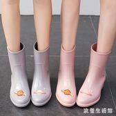 宇宙時尚雨鞋女成人夏季中筒水鞋韓版水靴可愛雨靴防滑膠鞋 nm2997 【歐爸生活館】