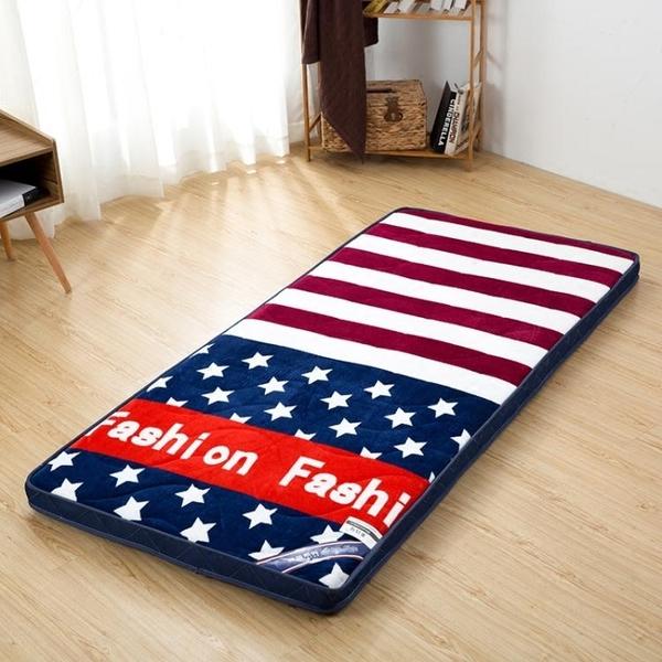 單人床墊 學生宿舍單人1.2m床褥子墊被夏季折疊地鋪睡墊榻榻米墊子1.5m【快速出貨】