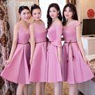 伴娘服姐妹裙短款春季時尚粉色禮服修身顯瘦宴會晚禮服女 「繽紛創意家居」