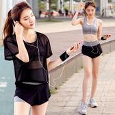 運動套裝女夏季新款晨跑性感短褲顯瘦瑜伽春秋健身房跑步服裝