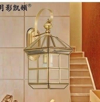 設計師美術精品館全銅壁燈美式壁燈簡約壁燈室內壁燈陽台戶外壁燈LED燈